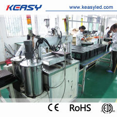 Shenzhen Keasy Technology Co., Ltd.