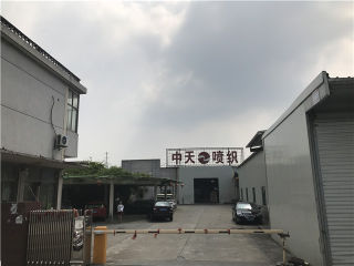 Wujiang Zhongtian Jetweaving Co., Ltd.