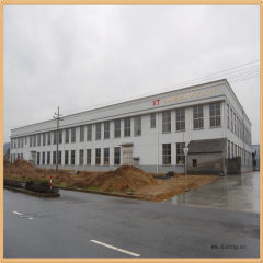 Anji Hongtai Insulation Co., Ltd.