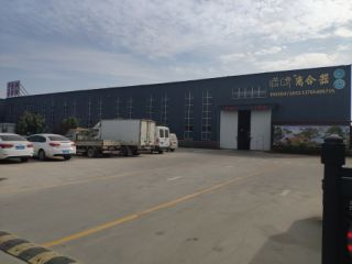 HE JIAN SHI HUACUN AUTO PARTS CO., LTD.