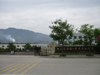 Zhejiang Huaguang Seiko Manufacture Co., Ltd.