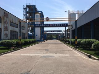 JINHUA SLIHE CHEMICAL CO., LIMITED