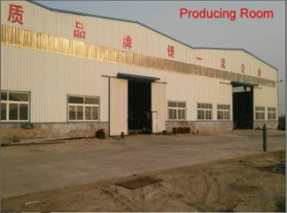 Hebei Shuanghuan Conveying Equipment Manufacturing Co., Ltd.