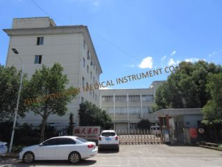 Zhuji Pengtian Medical Instrument Co., Ltd.