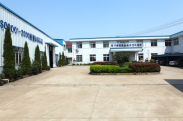 Cixi Xinlong Spark Plug Co., Ltd.