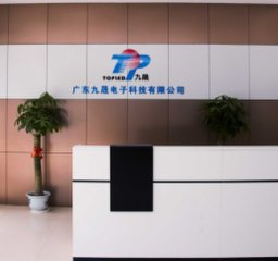 Guangdong Jiusheng Electronics Technology Co., Ltd.