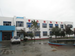 Qingdao Runer Electron Technology Co., Ltd.