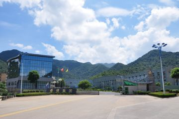 ZHEJIANG LIBO INDUSTRIAL CO., LTD.