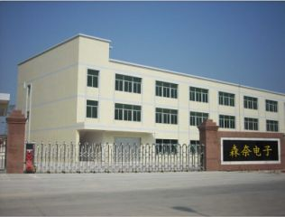 Guangzhou Sunlight Electronic Technology Co., Ltd.