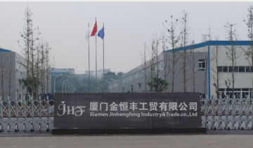 Xiamen Jinhengfeng Industry & Trade Co., Ltd.