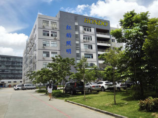 Shenzhen Hondo Lighting Technology Co., Ltd.