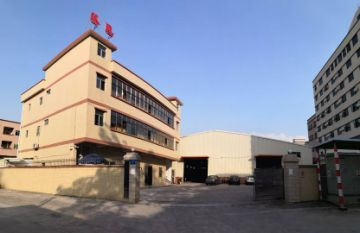 Dongguan Shengen Metal Co., Ltd.