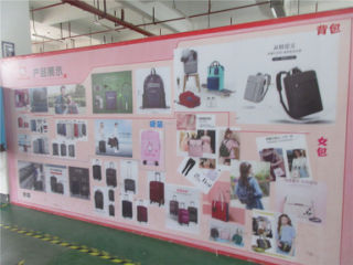 Leiyang Hanke Bags&Luggages Co. Ltd