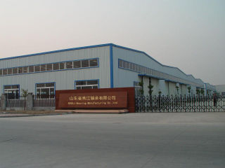 Tianjin Xiujiang Trading Co., Ltd.