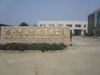 Yangzhou ZhiTong Machinery Co., Ltd.