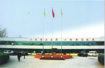 Shandong Yicheng Steel Co., Ltd.