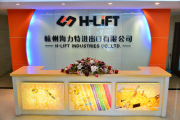 H-Lift Industries Co., Ltd.
