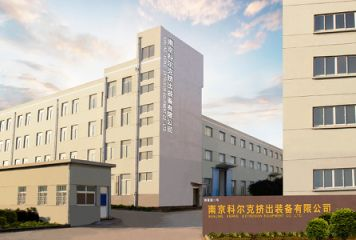 Nanjing ONPLAS MACHINERY Co., Ltd.