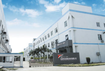 Shenzhen Textalk Graphic Technology Co., Ltd.