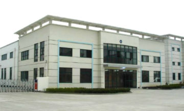 Zhongshan Biedu Lighting Factory