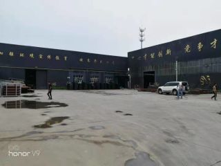 LUOYANG EASTERN SUNRISE CO., LTD.