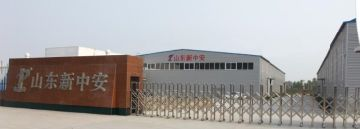 SHANDONG SINZUN HEAVY DUTY AUTO PARTS MANUFACTURE CO., LTD.