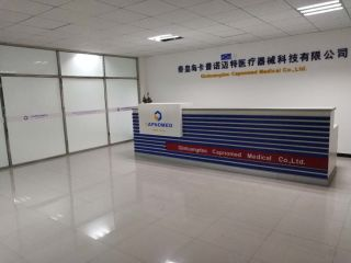 Qinhuangdao Kapunuomaite Medical Equipment S&T Co., Ltd.