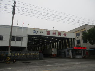 Haining Fuxing Compound New Material Co., Ltd.
