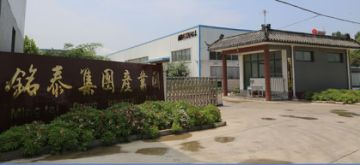 Shandong Mingtai Medical Equipment Group Co., Ltd.