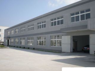 ANBU SAFETY INDUSTRIAL CO., LTD.