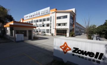 Suzhou Pioneer Material Handling Equipment & Technology Co., Ltd.