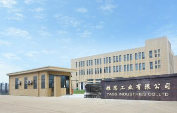 YUYAO YASS PLUMBING EQUIPMENT FACTORY (GENERAL PARTNERSHIP)
