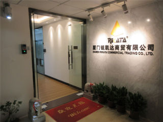 Xiamen Rikata Commercial Trading Co., Ltd.