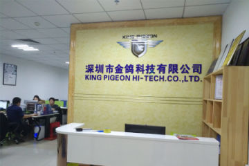 King Pigeon Hi-Tech Co., Ltd.