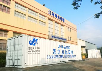 ZHUHAI JIANGHEHAI WATER TREATMENT TECHNOLOGY CO., LTD.
