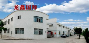 Zhongshan Longshine Zhenglong Heavy Industry Machinery Co., Ltd.