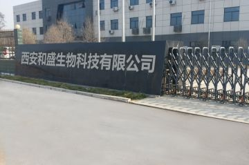 Xi'an Harmonious Natural Biotechnology Co., Ltd.