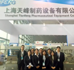 Shanghai Tianfeng Pharmaceutical Machinery Co., Ltd.