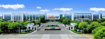 Tianneng Battery Group Co., Ltd.