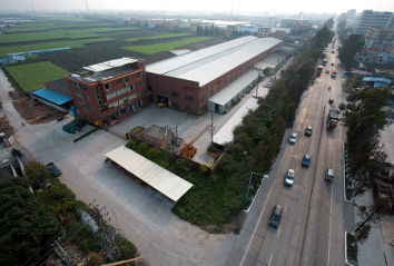 Genox Recycling Tech (China) Co., Ltd.