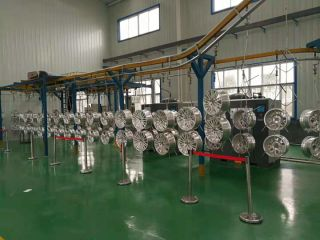 Dome Metals Co., Ltd.
