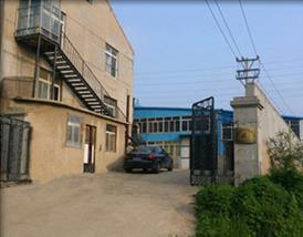 Dalian HARVEST Metal Fibres Co., Ltd.