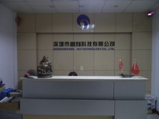 Shenzhen Penghui Technology Co., Ltd.