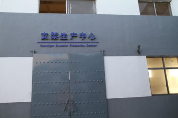Huaye Transportation Machinery Sales Center
