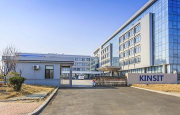 Henan Kinsit Electromechanical Refrigeration Equipment Co., Ltd.