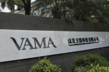 GUANG DONG VAMA FURNITURE TECHNOLOGY CO., LTD.