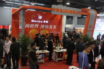 Taizhou Jiaojiang Benbo Sewing Machine Co, Ltd.