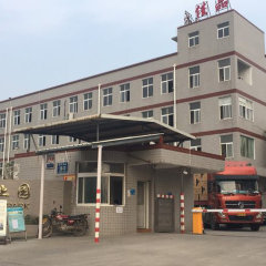 Xiamen Jieente Import and Export Co., Ltd.