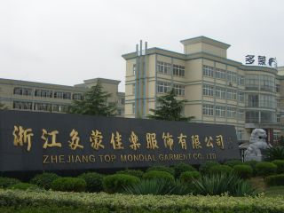 Zhejiang Top Mondial Garment Co., Ltd.