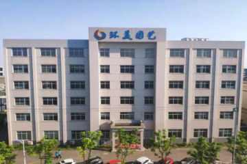 Suzhou Huanmei Horticulture Technology Co., Ltd.